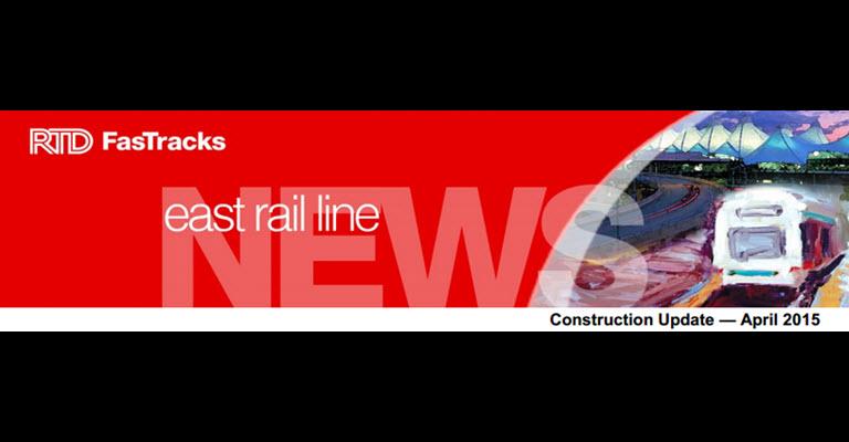 East Rail Line News