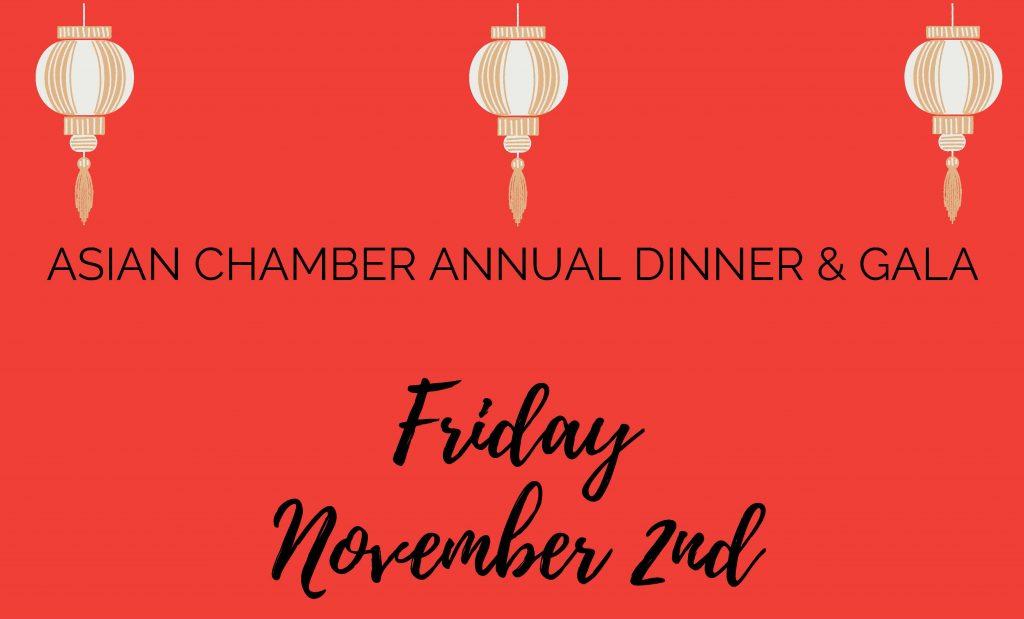 2018 ACC Annual Dinner Flyer Header Image