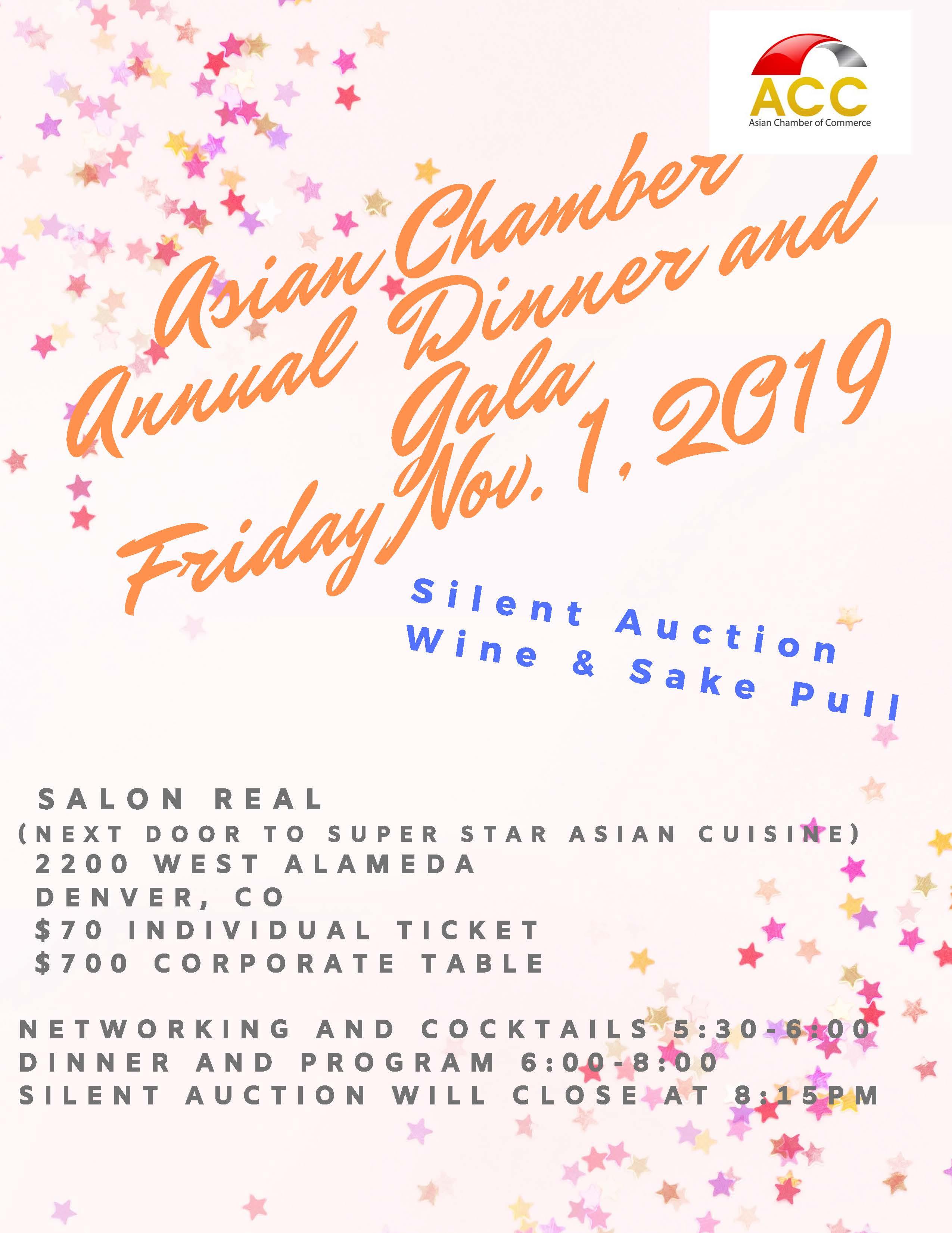 2019 Gala Flyer Asian Chamber
